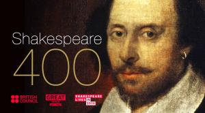 Shakespeare image3